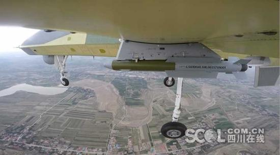First Test Flight of the new Wing Loong II UAV