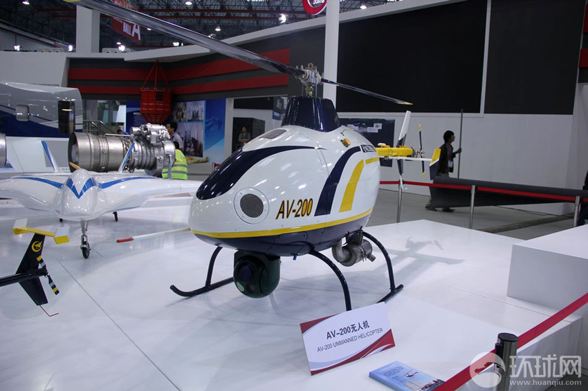 AV200 Unmanned helicopter