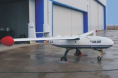 ASN-209F Multi-Purpose UAV