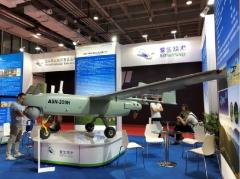 ASN-209H Reconnaissance Strike UAV