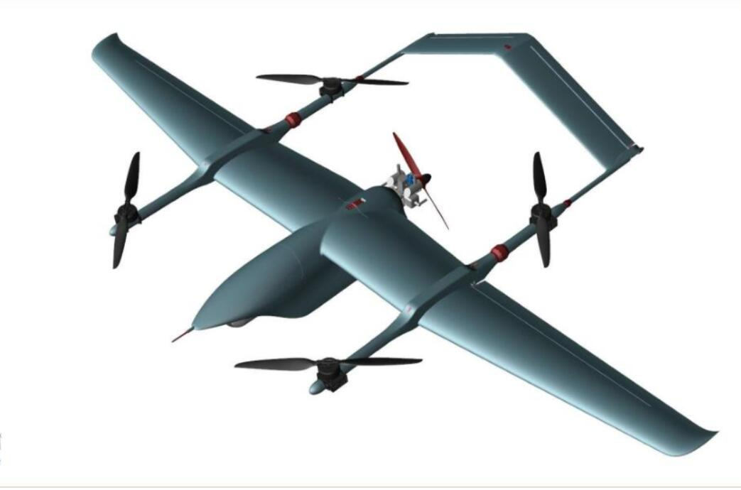 HW-V230 Vertical takeoff and landing fixed-wing UAV